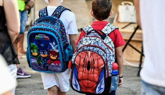 Μαθητές σε σχολείο της Πρέβεζας - Φωτογραφία αρχείου