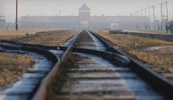 Το στρατόπεδο συγκέντρωσης του Άουσβιτς