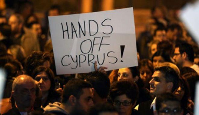 """""""The party is over"""": Κείμενο για την κρίση στα κυπριακά κάνει τον γύρο του διαδικτύου"""