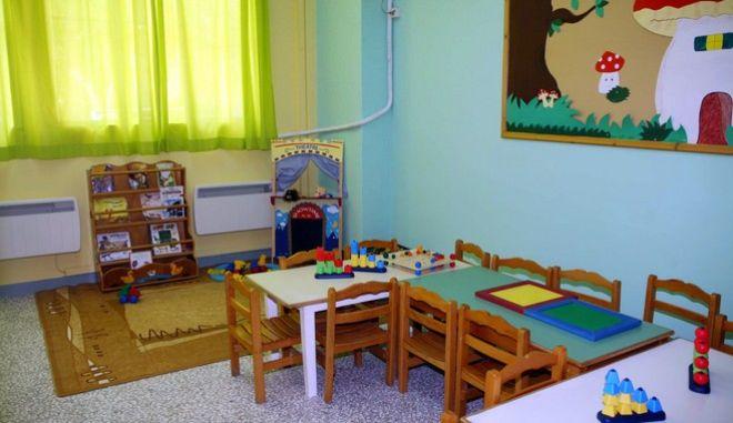 Παιδικός σταθμός - Φωτό αρχείου