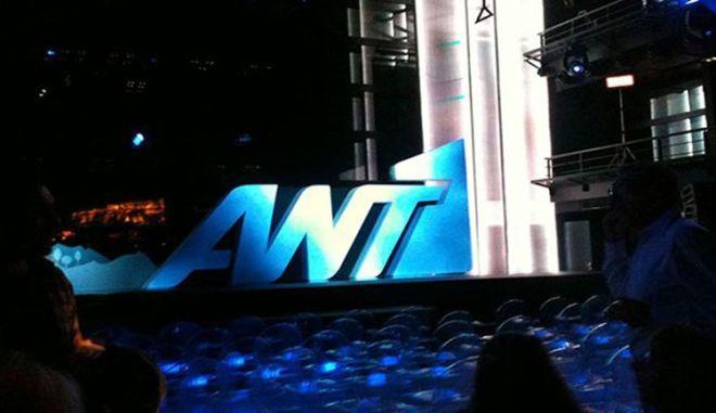 Τηλεοπτικές άδειες: Ο ΑΝΤ1 κατέβαλε την πρώτη δόση