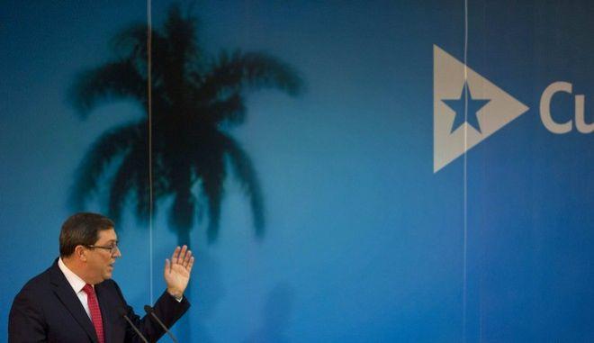 Ο Κουβανός υπουργός Εξωτερικών Bruno Rodriguez