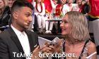 """Eurovision 2019: Η """"δύσκολη"""" ερώτηση στην Τάμτα που δεν είδαμε"""