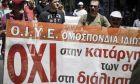 Απεργιακή συγκέντρωση από την ΓΣΕΕ και την ΑΔΕΔΥ στην πλατεία Κλαυθμώνος και πορεία στην Βουλή τον Μάιο του 2018