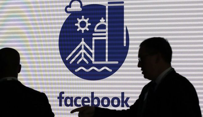 Γραφεία της εταιρείας Facebook