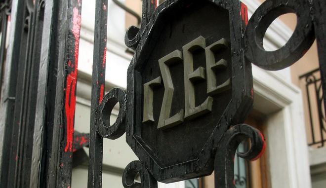 """ΓΣΕΕ: """"Εν μέσω θέρους καταργούνται προστατευτικές για τους εργαζόμενους διατάξεις"""""""