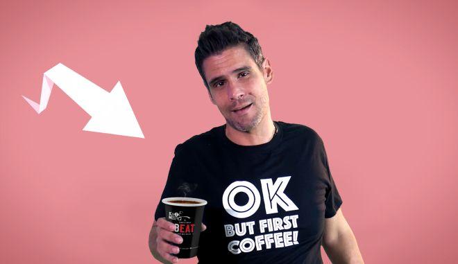 Η καλή μέρα από τον καλό καφέ φαίνεται. Πώς τον πίνει ο Δημήτρης Ουγγαρέζος;
