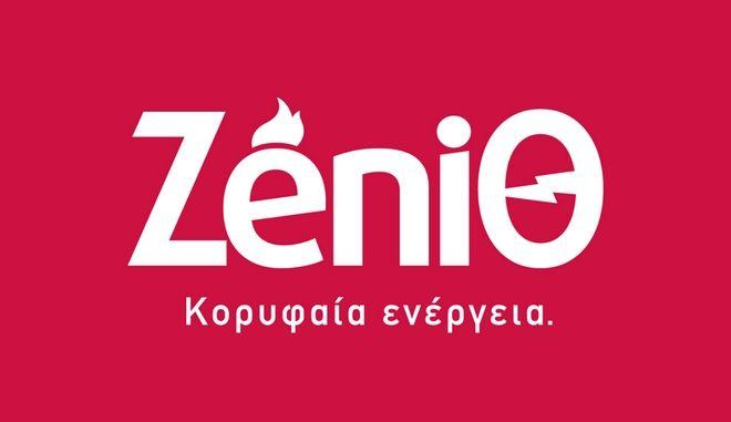 Περισσότερες τεχνικές υπηρεσίες για το σπίτι και την επιχείρηση από τη ΖeniΘ