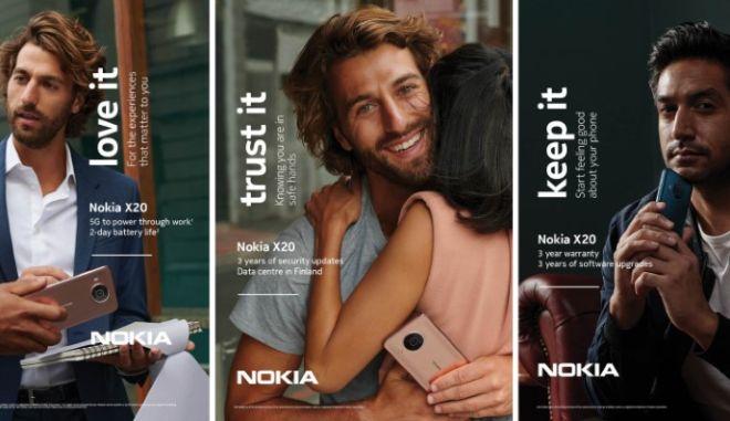Το μεγαλύτερο λανσάρισμα κινητών Nokia μέχρι σήμερα παρουσιάζει μια ευρεία γκάμα προϊόντων