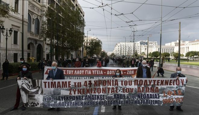 Συγκέντρωση του ΚΚΕ για την επέτειο της εξέγερσης του Πολυτεχνείου