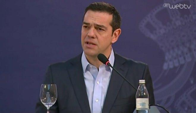 Τσίπρας: Θεμέλιος λίθος η Συνθήκη της Λωζάνης