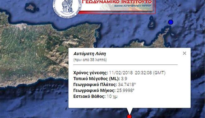 Ασθενής σεισμός 3,9 Ρίχτερ στην Κρήτη