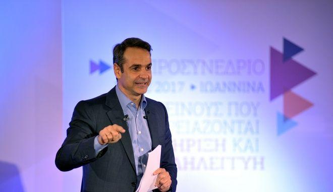 Κυρ. Μητσοτάκης: 'Κάποιοι κρύβουν την ευθύνη τους στη λάσπη'