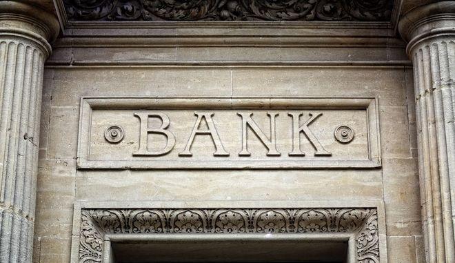 Είσοδος τράπεζας.