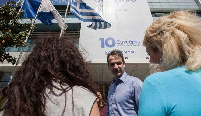 'Μπουρλότο' στη ΝΔ μετά το φιάσκο στο συνέδριο της ΟΝΝΕΔ