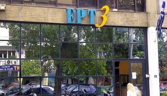 Εισβολή αντιεξουσιαστών στον ραδιοφωνικό σταθμό της ΕΡΤ-3