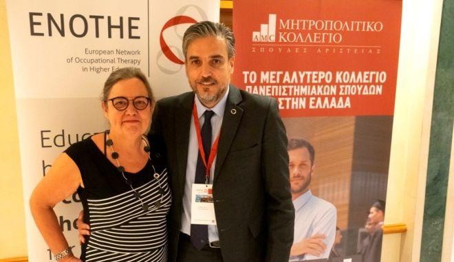 Το μεγαλύτερο γεγονός Εργοθεραπείας φιλοξενήθηκε στην Αθήνα από το Μητροπολιτικό Κολλέγιο
