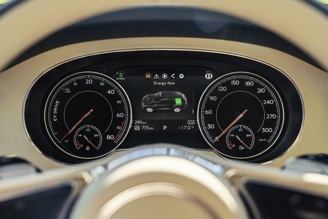 What a car Κι όμως μία Bentley κινείται ηλεκτρικά