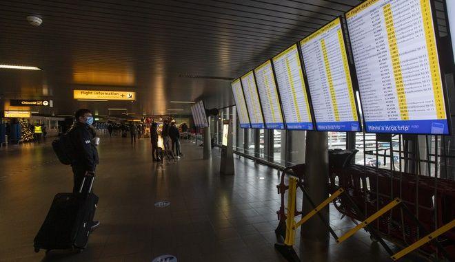 Εικόνα από το αεροδρόμιο Σίπολ στην Ολλανδία