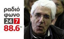 Παρασκευόπουλος για Novartis: Η επιτροπή προτίθεται να συνεχίσει το έργο της όπως προβλέπει το σύνταγμα και ο νόμος