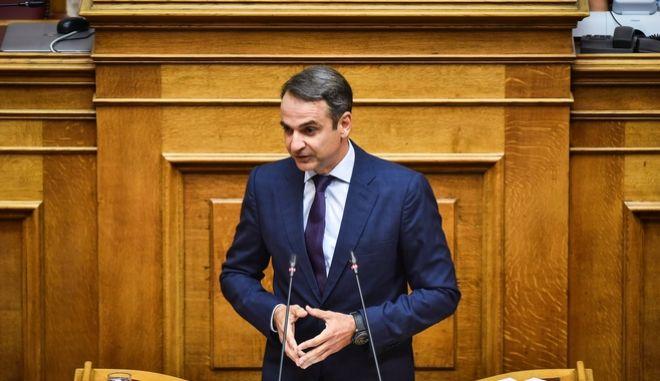 O πρόεδρος της ΝΔ Κυριάκος Μητσοτάκης