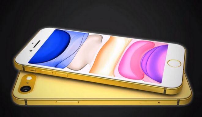 iPhone 9 (aka iPhone) SE2