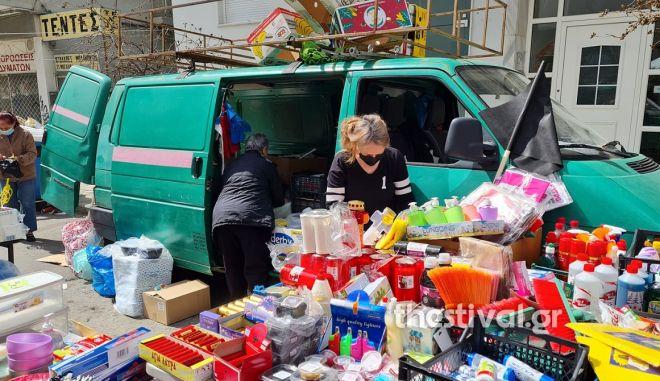 Κοζάνη: Αναστολή πωλήσεων βιομηχανικών προϊόντων στις λαϊκές αγορές