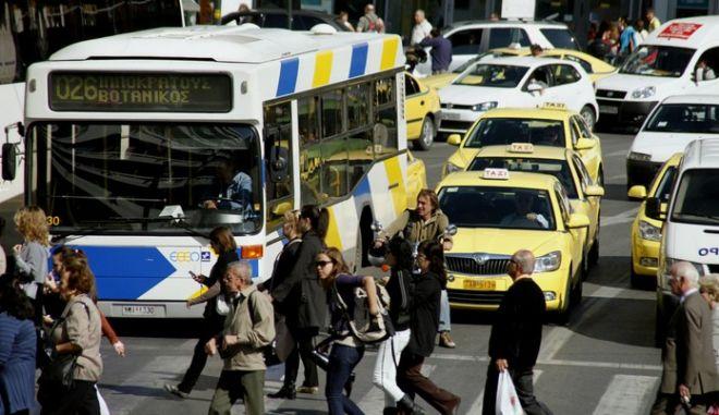 48ωρη απεργία στα μέσα μαζικής μεταφοράς ξεκινά από αυρίο (Πέμπτη και Παρασκευή) ,Τετάρτη 12 Οκτωβρίου 2011 (EUROKINISSI/ΓΙΩΡΓΟΣ ΚΟΝΤΑΡΙΝΗΣ)