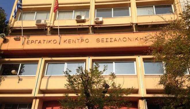 Ταχταλίδου: Απλήρωτοι από τον Ιούλιο του 2017 οι εργαζόμενοι στα Πλυντήρια ΕΡΜΗΣ ΑΒΕΕ- Ιτιμούδης