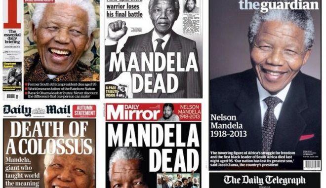 Τα διεθνή ΜΜΕ υποκλίνονται στον Μαντέλα