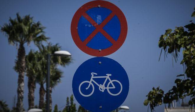Σήμανση σε ποδηλατόδρομο