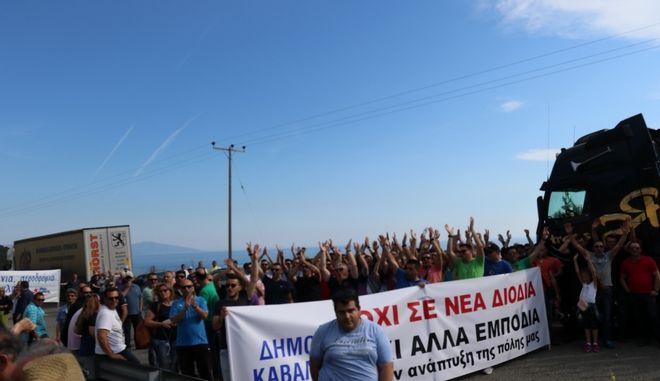 Διαμαρτυρία κατοίκων της Καβάλας με συμβολικό αποκλεισμό της Εγνατίας Οδού για την λειτουργία νέου σταθμού διοδίων την Τετάρτη 31 Μαΐου 2017. (EUROKINISSI)