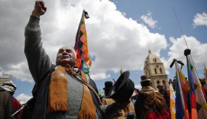 Διαμαρτυρίες στη Βολιβία