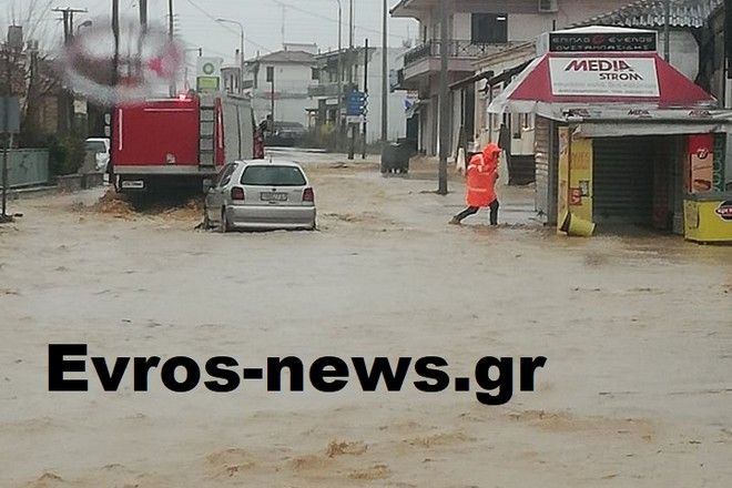 Πλημμύρες στον Έβρο