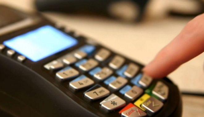ΙΟΒΕ: Αύξηση των εσόδων του ΦΠΑ μέσω ηλεκτρονικών πληρωμών
