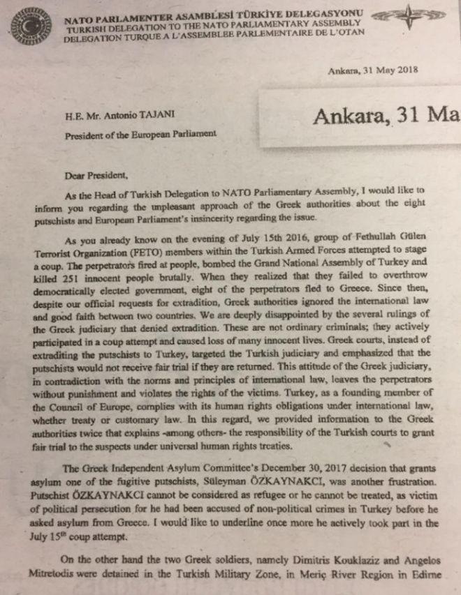 Οι Τούρκοι συσχετίζουν σε επίσημο έγγραφο τους