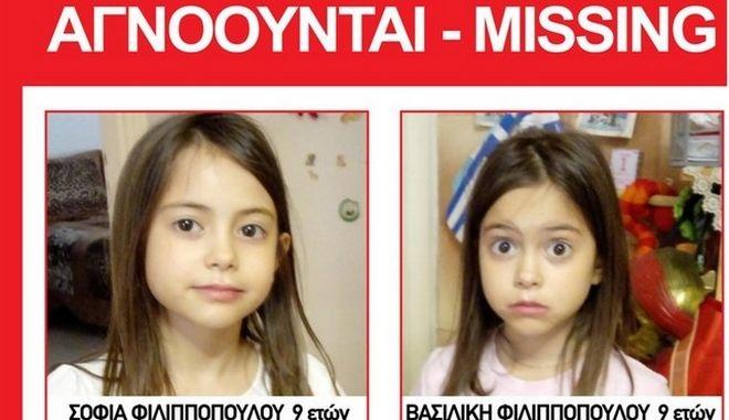 Χαμόγελο του Παιδιού: Δεν έχουμε ακόμη καμία πληροφορία για τα δίδυμα κοριτσάκια
