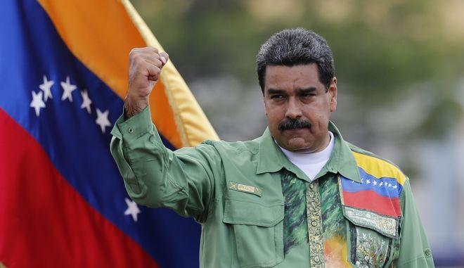 Στα άκρα οι σχέσεις Βενεζουέλας-ΗΠΑ