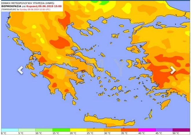 Καιρός: Ζέστη και σήμερα - Πού θα δείξει 38 βαθμούς το θερμόμετρο