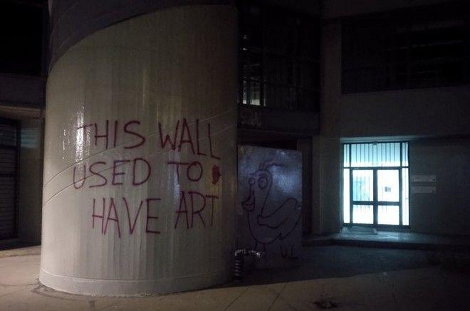Σβήστηκε γκράφιτι του διάσημου street artist