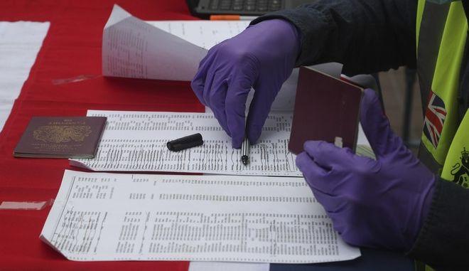 Έλεγχος διαβατηρίων στη Βρετανία