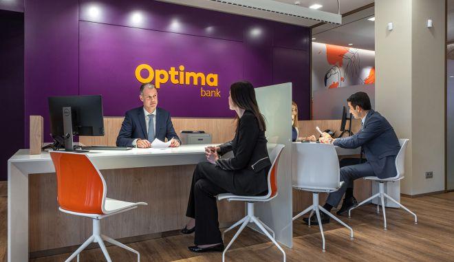 "Optima Bank: ""Στόχος μας είναι να βρισκόμαστε στην πράξη στο πλευρό των επιχειρήσεων"""