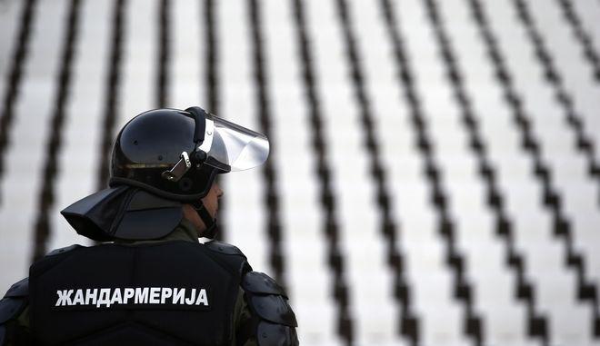 Σέρβος αστυνομικός