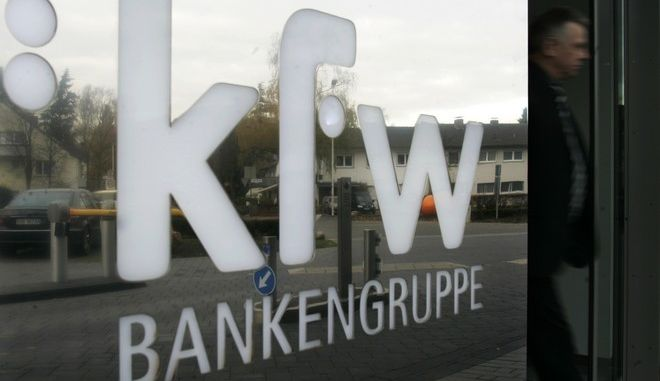 Η κρατική αναπτυξιακή τράπεζα KfW