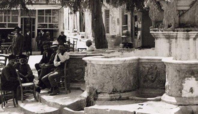 Μηχανή του χρόνου Όταν οι Αθηναίοι θεωρούσαν το μπάνιο αμαρτία
