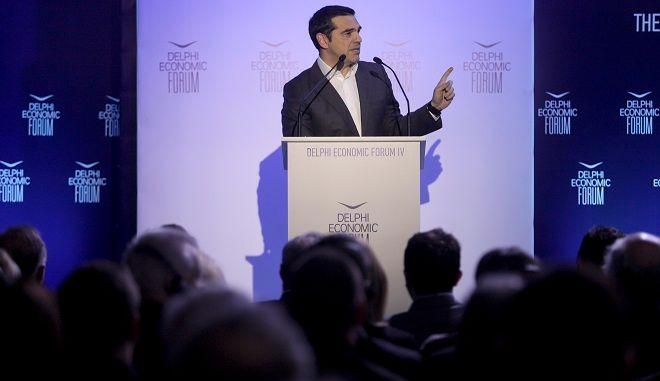 Στιγμιότυπο από το Οικονομικό  Φόρουμ Δελφών.  Ομιλία του Πρωθυπουργού Αλέξη Τσίπρα, Παρασκευή  1 Μαρτίου 20019.