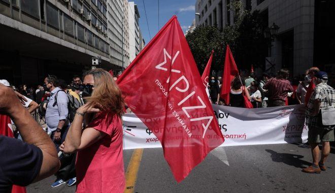 Σημαία του ΣΥΡΙΖΑ