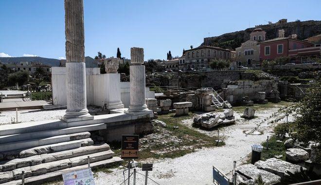 Στιγμίοτυπο από την Βιβλιοθήκη του Αδριανού και την Ρωμαϊκή Αγορά