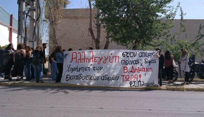 Συγκέντρωση αλληλεγγύης στον απεργό πείνας κρατούμενο φοιτητή Βασίλη Δημάκη έξω απ' τις φυλακές Κορυδαλλού