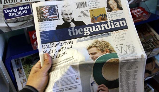 Εφημερίδα The Guardian